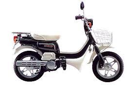 SUZUKI FZ50 PARTS