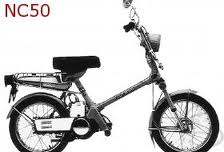 HONDA NC50 EXPRESS 1977-1981 PARTS