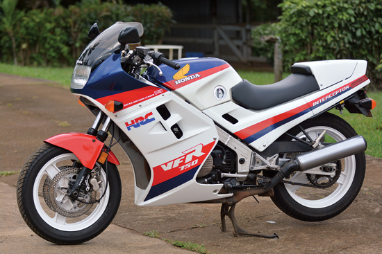 HONDA VFR750F INTERCEPTOR PARTS