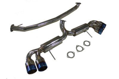 Nissan GTR Cat back PERFORMANCE EXHAUST SYSTEM IN POLISHED STAINLESS STEEL
