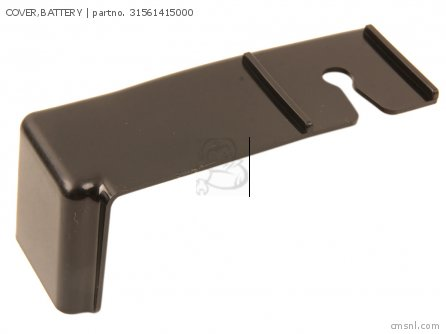 COVER, BATTERY CX500