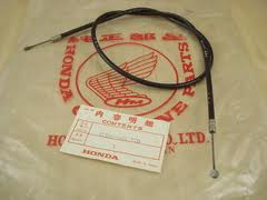 HONDA THROTTLE CABLE P/No 17910065770