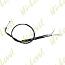 SUZUKI RGV250 1988-1996 CHOKE CABLE