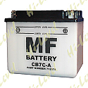 BATTERY CB7C-A, CB7CZ-3D (L: 130MM x H: 114MM x W: 90MM)