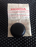 Honda Vf750s Sabre Vf500f Interceptor Front Fork Top Cap 51457-mb0-003