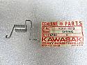 Kawasaki  92081-1053 Seat Hook Spring KZ KZ1100 KZ1000 KZ750 KZ550 CSR