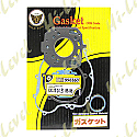 KAWASAKI KX125D1, E1 1985-1986 GASKET FULL SET