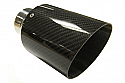 "TAIL PIPE JAP 4"" Slash Cut Carbon Tail 102mm (4 inch) Slash Cit Carbon Fibre Tail. 63mm Inlet. 180mm Length"