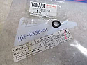 Yamaha TX XS 500 Cylinder Seal 1a8 11358 01