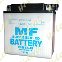 BATTERY CB9-B, 12N9-4B-1 (L: 136MM x H: 140MM x W: 76MM)