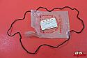 Honda 1979-1982 CB650 Cylinder Cover Gasket 12391-460-770