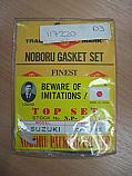 SUZUKI RC80 Suzuki LOVE TOP END GASKET KIT