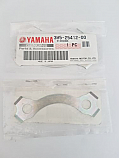 YAMAHA OEM LOCK WASHER 3M5-25412-00-00 PW80