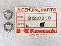 Kawasaki NOS NEW 312B0800 Nut 8mm (2) Z1 H1 H2 A1 A7 S1 S3 C2 KT KZ