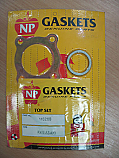 Kawasaki kd 100 Top End Gasket Kit New