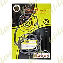 YAMAHA YZ250S, T 1986-1987 GASKET FULL SET