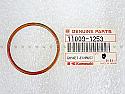Kawasaki KDX250 KX250 KX500 Exhaust Pipe Gasket 11009-1253