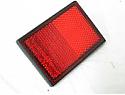 HONDA CB125T 1984 REAR REFLEX REFLECTOR 33741415601