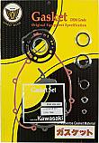 KAWASAKI KX65A 2000-2012, SUZUKI RM65 2003-2005 GASKET FULL SET