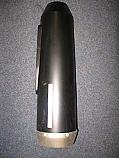 Yamaha MT03 2005-10 r/h Silencer heat shield genuine