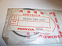 HONDA CYLINDER O-RING SEAL CB750 61.8mm x 2mm 91304-286-000