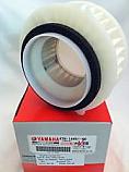 Yamaha 4TR144510000 Element