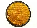 REFLECTOR, REFLEX CB650