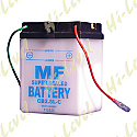 BATTERY CB2.5L-C (L: 80MM x H: 105MM x W: 70MM)