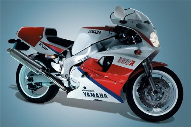 YAMAHA FZR750R (OW01) (89-91) PARTS