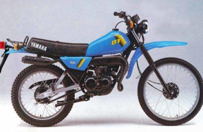 YAMAHA DT50MX (41N FRANCE) TRAIL (82-84) PARTS