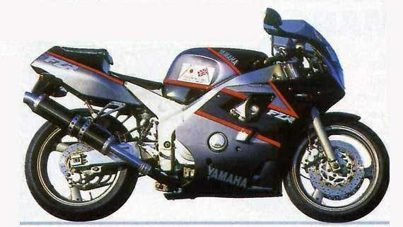 YAMAHA FZR400RR EXUP PARTS