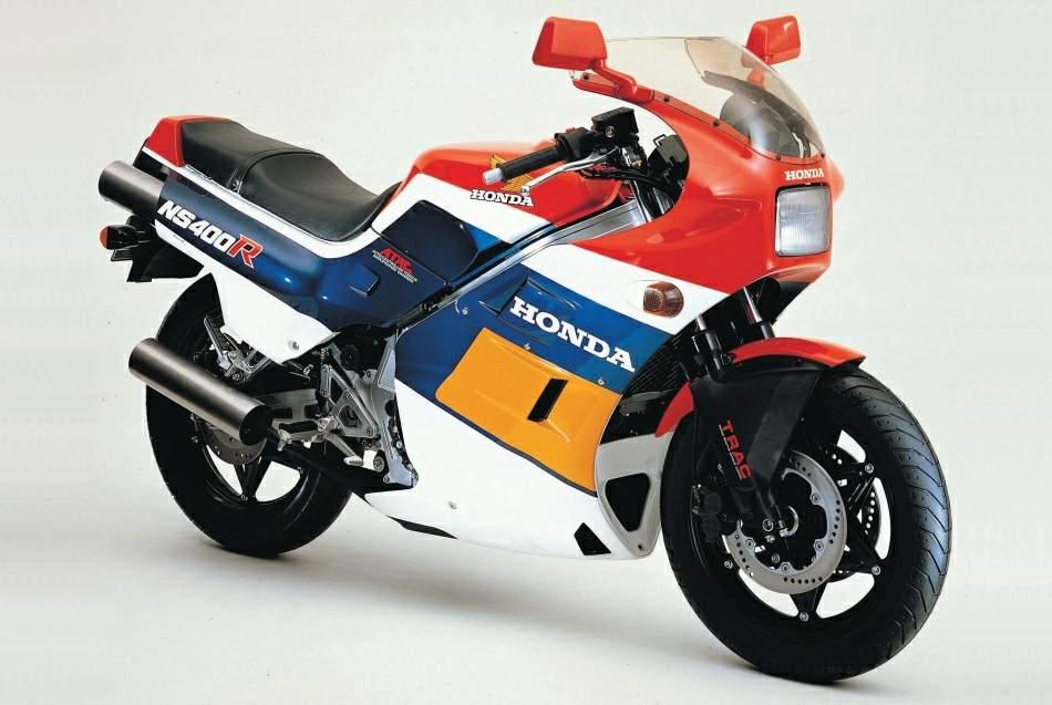 HONDA NS400R PARTS