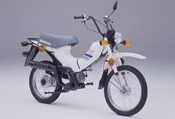 HONDA PX50 SPORTS MOPED 1981-1985 PARTS
