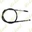 SUZUKI GP100 1978-1990, SUZUKI GP125 1978-1989 CLUTCH CABLE