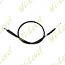 DERBI GPR50 2004 CLUTCH CABLE