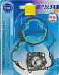 KAWASAKI KX60B1-B18 1985-2003, SUZUKI RM60 (IMPORT) 2003 GASKET FULL SET