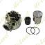 Aprilia RS50, Rieju RS1, RR50 Barrel Standard L/C WITH PISTON KIT