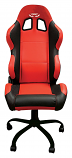 Foggy Team Chair Red With Black Trim