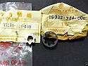 Cb125s Oil Pump Rotor Gear