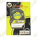 SUZUKI TS125 XUE-XUJ 1984-1990 GASKET TOP SET