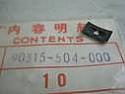 Honda NOS CB100, CB125, CB500, CB550, Speed Nut (3mm) 90315-504-000