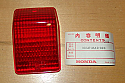 Honda XR200 XR250 XR500 XR200R XR250R XR500R Taillight Lens NOS